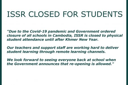 ISSR CLOSED FOR STUDENTS
